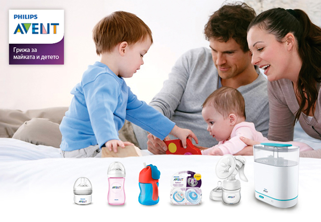 PHILIPS AVENT HEAD