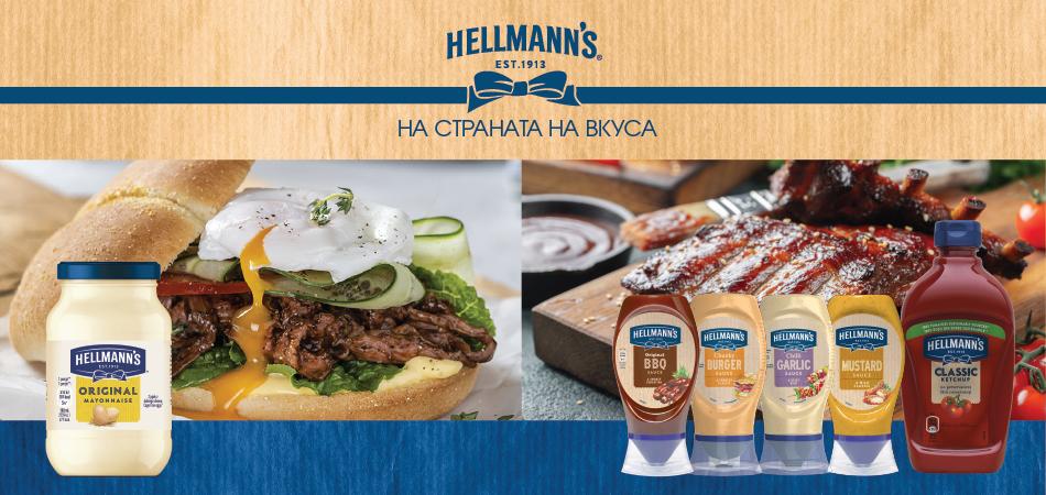 Hellmanns-950x450-01